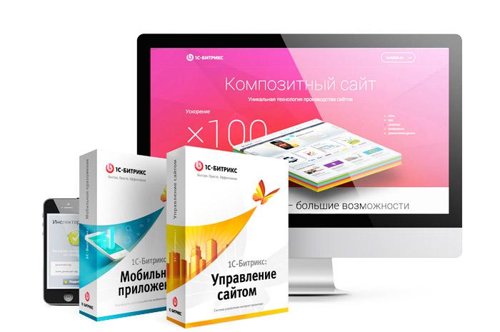 Тольятти битрикс 1с битрикс настройка обмена заказами с 1с